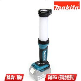 マキタ 14.4V・18V LEDワークライト ML807(充電池・充電器別売)USBアダプタ搭載・スマホ充電可能