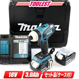 マキタ 18V 4モードインパクトドライバ(青)TP141DRFX 3.0Ah Lion充電池(BL1830B)2個 充電器(DC18RF) 新型ケース(黒)【※沖縄県への注文受付・配送不可】