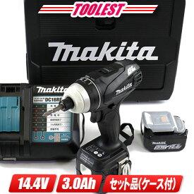 マキタ 14.4V 4モードインパクトドライバ(黒)TP131DRFXB 3.0Ah充電池(BL1430B)2個 充電器(DC18RF) ケース付【※沖縄県への注文受付・配送不可】