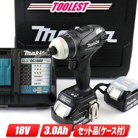 マキタ 18V 4モードインパクトドライバ(黒)TP141DRFXB 3.0Ah Lion電池(BL1830B)2個 充電器(DC18RF) 新型ケース【※沖縄県への注文受付・配送不可】