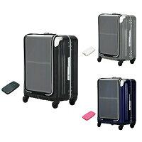 【バッテリー無料プレゼント】ソーラー発電シート搭載スーツケース「トラベルソーラー」と「5100mAhリチウムチャージャーTL51S」