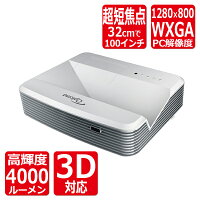 Optoma超短焦点WXGA・3D対応DLPプロジェクターW320UST
