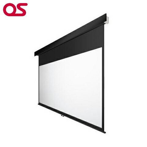 【スクリーン】120インチ 手動 スクリーン(ウルトラビーズ) OS オーエス SMP-120HM-K3/W3-BU201(黒/白パネル)