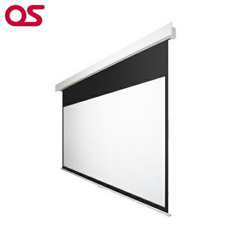 【スクリーン】130インチ 手動 スクリーン(ウルトラビーズ) OS オーエス SMP-130HM-K2/W2-BU201(黒/白パネル)