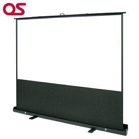 OSスクリーン【自立型 92インチ プロジェクタースクリーン/パンタグラフ方式】 OS オーエス 92インチ(マスク付)SMS-092HM-P1