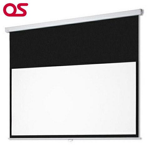 安心のブランド【OSスクリーン】OS オーエス 100インチ 手動 スクリーン SMC-100HM-2-WG