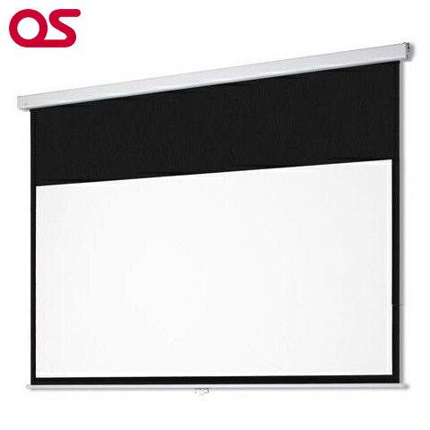 <激安>メーカー直販【スクリーン】OS オーエス120型手動スクリーン SMC-120HM-2-WG