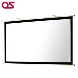 OSスクリーン【壁掛け】プロジェクタースクリーン OS オーエス 80インチ 掛図(マスク付き) SMH-080HM