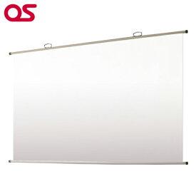 OSスクリーン【壁掛け】プロジェクタースクリーン OS オーエス 100インチ 掛図 SMH-100HN