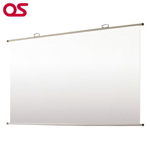 メーカー直販【スクリーン 当店オリジナル】OS オーエス120型掛図スクリーン SMH-120HN
