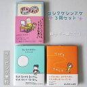 【送料込み】 ヨシタケシンスケ 3冊 セット 欲が出ました もしものせかい にげてさがして 児童書 単行本 親子で読みたい 人気 読み聞か…