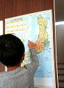 【日本地図 2020カレンダー付】 世界遺産 河川 温泉 国道 山頂 名所旧跡 ポスター カレンダー 地図 壁紙 マップ 地理 …