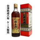 台湾陳年紹興酒 熟成8年 600ml 12本セット
