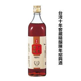 台湾10年窖蔵精醸陳年紹興酒(玉泉) 17.5度 600ml