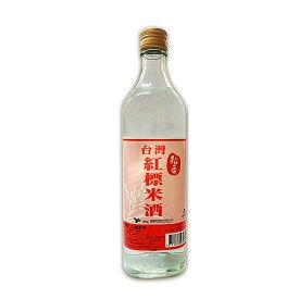 稲香 台湾紅標米酒(瓶)600mlX12本(1ケース売り) 台湾米酒 19.5度 料理酒
