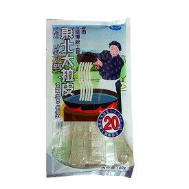 友盛東北大拉皮【3点セット】180gx3 中国春雨 板状粉皮 ダーラーピー
