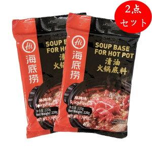 海底撈清油火鍋調料 麻辣味 鍋の素 鍋料理 本番の四川料理 220gX2袋
