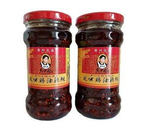 老干媽風味鶏油辣椒 鶏肉入り ラー油 2点セット 280g×2本