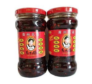 老干媽風味豆鼓 (豆鼓トウチ 油制辣椒) ラー油 2点セット 280g×2本