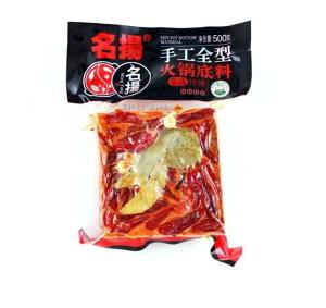 名揚手工火鍋底料(牛油) 500g 鍋の素 激辛 中華調味料