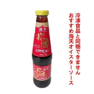 海天耗油オイスターソース 725g 料理用 中国名物 中華調味料