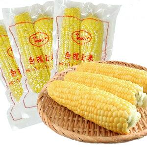 冷凍糯玉米棒(2本入)【5点セット】 モチとうもろこし 白糯玉米 2本入x5袋 冷凍食品
