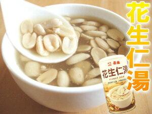 泰山 花生仁湯(ピーナッツスープ) 320g×24本