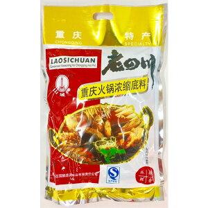 老四川火鍋の素 激辛 本格的な味 400g