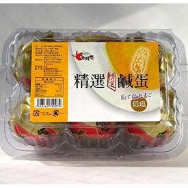 台湾塩蛋 6個入り【鹹蛋・塩あひるたまご茹で済】鹹鴨蛋