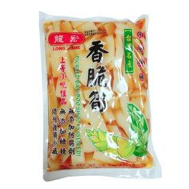 香脆筍(味付け筍)台湾名産 漬け物 中華食材 600g 無添加 味付ピリ辛たけのこ