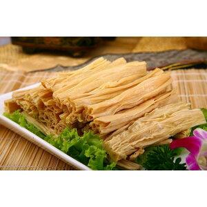 乾燥腐竹(ゆば)【5点セット】 大豆製品 乾燥フチク ヘルシー湯葉 200g*5