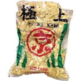 京浜貿易 極上減塩メンマ 1.5kg