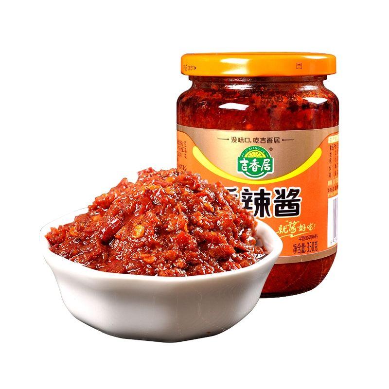 吉香居 香辣醤(シャンラージャン)ご飯に最適なラー油 激辛みそ 358g