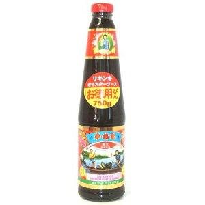 李錦記オイスターソース750g カキ油 中華調味料