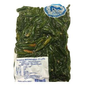 冷凍緑唐辛子 生冷凍緑唐辛子タイ産 とうからし 激辛 ヘタ無 500g