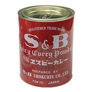 S&B エスビー 業務用 カレー粉 2缶セット 400g×2