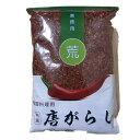 業務用 唐辛子(荒挽き) 中華料理食材・エスニック料理調味料 1000g