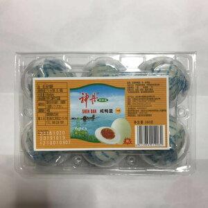 神丹鹹鴨蛋【2点セット】(ゆで塩卵・塩蛋・鹹蛋・味付け卵) アヒルの卵 360g(6個入)×2