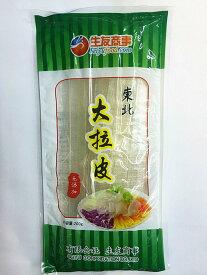 東北大拉皮【3点セット】 中国春雨 板状粉皮 ダーラーピー