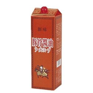 創味 豚骨醤油 ラーメンスープ 1.8L