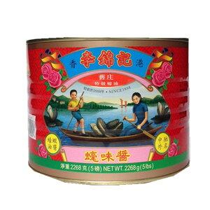 李錦記 旧庄 特級蠣油 オイスターソース 赤 2268g 5LB缶 業務用 カキ油