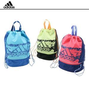 adidas アディダス プールバッグ | おしゃれ かっこいい かわいい 大人 男の子 女の子 ジュニア キッズ メンズ レディース ユニセックス サッカー フットサル フィットネス トレーニング 旅行