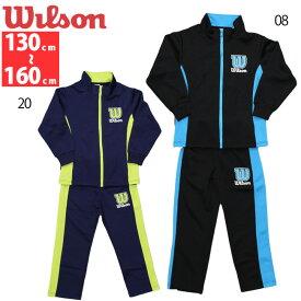 wilson (ウィルソン) ジャージ 上下セット ジュニア キッズ 男の子 小学生 通学 サッカー フィットネス カジュアル マークポイント ポリエステル100% wx5620 (SSS)