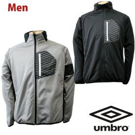 umbro (アンブロ) トレーニングジャージジャケット メンズ レディース ユニセックス フットサル サッカー 野球 テニス ランニング フィットネス はっ水 フード付き ウィンドブレーカー ufa2461