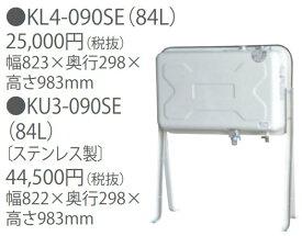 トヨトミ 別置き油タンク(屋外用)84L(ステンレス製)KU3-090SE