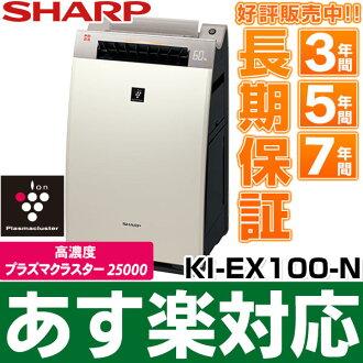 锋利的高密度 plasmacluster 25,000 技术动力加湿器空气净化器 (榻榻米的空气净化器数 46 垫 / 加湿器功能︰ 榻榻米垫 24) KI-EX100-n (黄金系列)