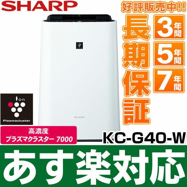 【あす楽対応/在庫有/即納】SHARP シャープ 高濃度「プラズマクラスター7000」技術搭載 加湿空気清浄機 「スピード除電気流」(空気清浄機能:対応畳数18畳まで/加湿機能:対応畳数11畳まで)KC-G40-W(ホワイト系)