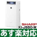 【あす楽対応/在庫有/即納】SHARP シャープ 高濃度「プラズマクラスター25000」技術搭載 加湿空気清浄機 (空気清浄機…