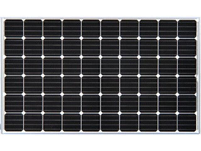 【在庫有・発送まで約1週間】三菱電機太陽光発電システム太陽電池モジュール260Wシリーズ PV-MB2600KF送料は2,000円/枚