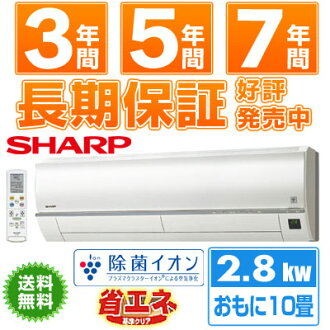 尖锐的空调超节能AY-S28XC AYS28XC